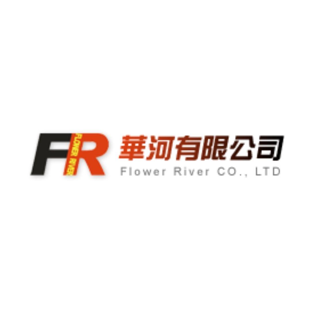 華河有限公司